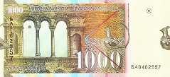 Македония: 1000 динаров 1996-2018 г.