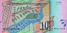 Македония: 10 динаров 1996-2011 г.