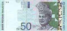 Малайзия: 50 ринггитов (1998-2001 г.)