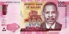 Малави: 100 квачей 2014-17 г.