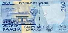 Малави: 200 квачей 2016-17 г.