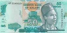 Малави: 50 квачей 2014-17 г.