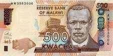 Малави: 500 квачей 2014 г.