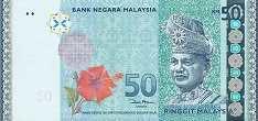Малайзия: 50 ринггитов 2007 г. (юбилейная)