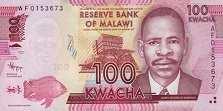 Малави: 100 квачей 2012-13 г.