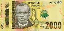 Малави: 2000 квачей 2016 г.