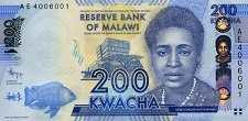 Малави: 200 квачей 2012-13 г.
