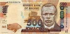 Малави: 500 квачей 2012-13 г.
