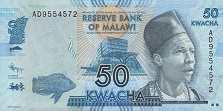 Малави: 50 квачей 2012 г.