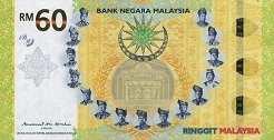 Малайзия: 60 ринггитов (юбилейная)  2017 г.
