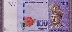 Малайзия: 100 ринггитов (2011 г.)