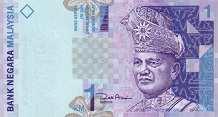 Малайзия: 1 ринггит (1998 г.)