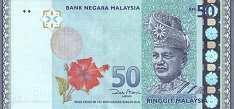 Малайзия: 50 ринггитов (2011 г.)