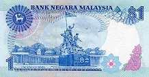 Малайзия: 1 ринггит (1986-89 г.)