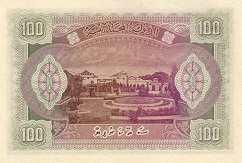 Мальдивы: 100 руфий 1960 г.