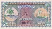 Мальдивы: 1 руфия 1960 г.