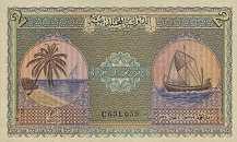 Мальдивы: 2 руфии 1960 г.