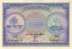 Мальдивы: 50 руфий 1960 г.