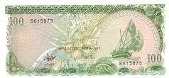 Мальдивы: 100 руфий 1987 г.