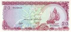 Мальдивы: 20 руфий 1987 г.