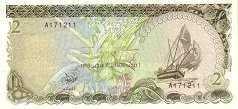 Мальдивы: 2 руфии 1983 г.