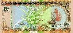 Мальдивы: 10 руфий 2006 г.