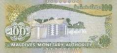 Мальдивы: 100 руфий 2013 г.