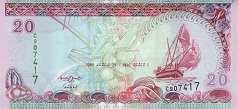 Мальдивы: 20 руфий 2008 г.