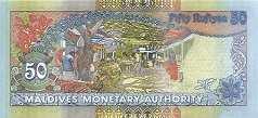 Мальдивы: 50 руфий 2008 г.