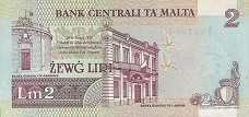 Мальта: 2 лиры (1989 г.)