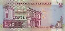 Мальта: 2 лиры (1994 г.)