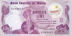 Мальта: 5 лир (1979 г.)