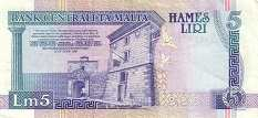 Мальта: 5 лир (1994 г.)