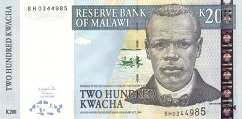 Малави: 200 квачей 2001-04 г.