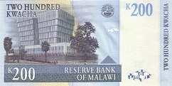 Малави: 200 квачей 1997 г.