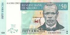 Малави: 50 квачей 1997 г.