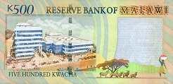 Малави: 500 квачей 2003-11 г.