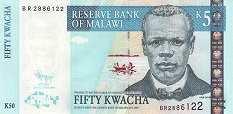 Малави: 50 квачей 2001-11 г.