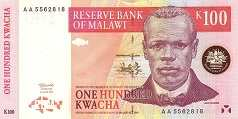 Малави: 100 квачей 1997 г.