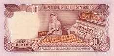 Марокко: 10 дирхамов 1985 г.