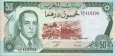 Марокко: 50 дирхамов 1985 г.