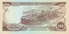 Марокко: 100 дирхамов 1985 г.