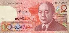 Марокко: 10 дирхамов 1987 г.