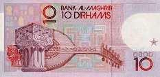 Марокко: 10 дирхамов 1987 (1991) г.