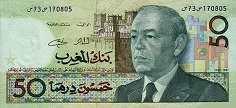Марокко: 50 дирхамов 1987 (1991) г.