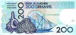 Марокко: 200 дирхамов 1987 (1991) г.