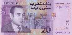 Марокко: 20 дирхамов 2005 г.