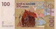 Марокко: 100 дирхамов 2002 г.