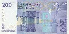 Марокко: 200 дирхамов 2002 г.