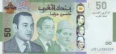 Марокко: 50 дирхамов (юбилейная) 2009 г.